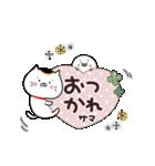 毎日使える☆招きネコまる&こまる(個別スタンプ:4)