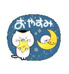 毎日使える☆招きネコまる&こまる(個別スタンプ:6)