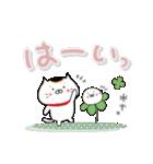 毎日使える☆招きネコまる&こまる(個別スタンプ:7)