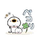 毎日使える☆招きネコまる&こまる(個別スタンプ:8)