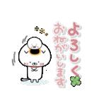 毎日使える☆招きネコまる&こまる(個別スタンプ:10)