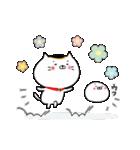 毎日使える☆招きネコまる&こまる(個別スタンプ:11)