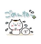 毎日使える☆招きネコまる&こまる(個別スタンプ:12)