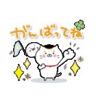 毎日使える☆招きネコまる&こまる(個別スタンプ:13)