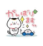 毎日使える☆招きネコまる&こまる(個別スタンプ:14)