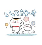 毎日使える☆招きネコまる&こまる(個別スタンプ:15)