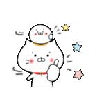 毎日使える☆招きネコまる&こまる(個別スタンプ:17)