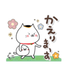 毎日使える☆招きネコまる&こまる(個別スタンプ:19)
