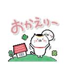 毎日使える☆招きネコまる&こまる(個別スタンプ:20)