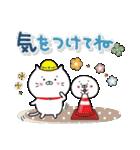 毎日使える☆招きネコまる&こまる(個別スタンプ:21)