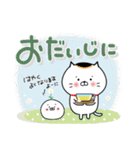 毎日使える☆招きネコまる&こまる(個別スタンプ:22)