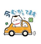 毎日使える☆招きネコまる&こまる(個別スタンプ:23)