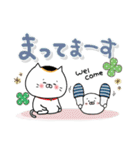 毎日使える☆招きネコまる&こまる(個別スタンプ:24)