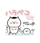 毎日使える☆招きネコまる&こまる(個別スタンプ:25)