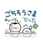 毎日使える☆招きネコまる&こまる(個別スタンプ:26)