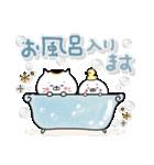 毎日使える☆招きネコまる&こまる(個別スタンプ:27)