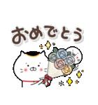 毎日使える☆招きネコまる&こまる(個別スタンプ:29)