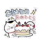 毎日使える☆招きネコまる&こまる(個別スタンプ:30)