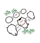 毎日使える☆招きネコまる&こまる(個別スタンプ:31)