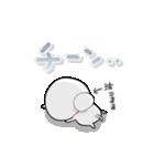 毎日使える☆招きネコまる&こまる(個別スタンプ:32)