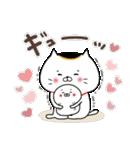 毎日使える☆招きネコまる&こまる(個別スタンプ:33)