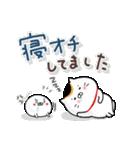 毎日使える☆招きネコまる&こまる(個別スタンプ:36)