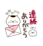 毎日使える☆招きネコまる&こまる(個別スタンプ:37)