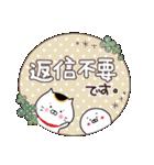 毎日使える☆招きネコまる&こまる(個別スタンプ:38)