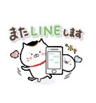 毎日使える☆招きネコまる&こまる(個別スタンプ:39)