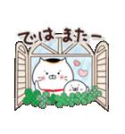 毎日使える☆招きネコまる&こまる(個別スタンプ:40)