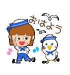 水兵さんとかもめちゃんの日常(個別スタンプ:01)