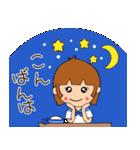 水兵さんとかもめちゃんの日常(個別スタンプ:03)