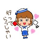 水兵さんとかもめちゃんの日常(個別スタンプ:06)