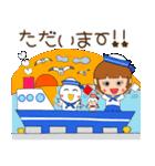 水兵さんとかもめちゃんの日常(個別スタンプ:07)