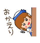 水兵さんとかもめちゃんの日常(個別スタンプ:08)