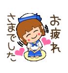 水兵さんとかもめちゃんの日常(個別スタンプ:10)