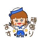 水兵さんとかもめちゃんの日常(個別スタンプ:12)