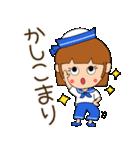 水兵さんとかもめちゃんの日常(個別スタンプ:14)