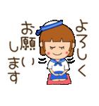 水兵さんとかもめちゃんの日常(個別スタンプ:15)