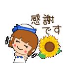 水兵さんとかもめちゃんの日常(個別スタンプ:16)