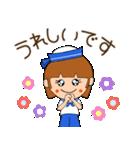 水兵さんとかもめちゃんの日常(個別スタンプ:18)