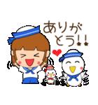 水兵さんとかもめちゃんの日常(個別スタンプ:19)