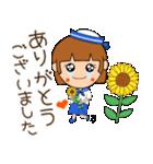 水兵さんとかもめちゃんの日常(個別スタンプ:20)