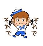 水兵さんとかもめちゃんの日常(個別スタンプ:22)