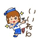 水兵さんとかもめちゃんの日常(個別スタンプ:23)