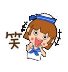 水兵さんとかもめちゃんの日常(個別スタンプ:24)