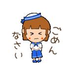 水兵さんとかもめちゃんの日常(個別スタンプ:26)