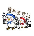 水兵さんとかもめちゃんの日常(個別スタンプ:27)