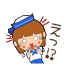 水兵さんとかもめちゃんの日常(個別スタンプ:29)