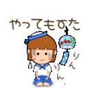 水兵さんとかもめちゃんの日常(個別スタンプ:31)
